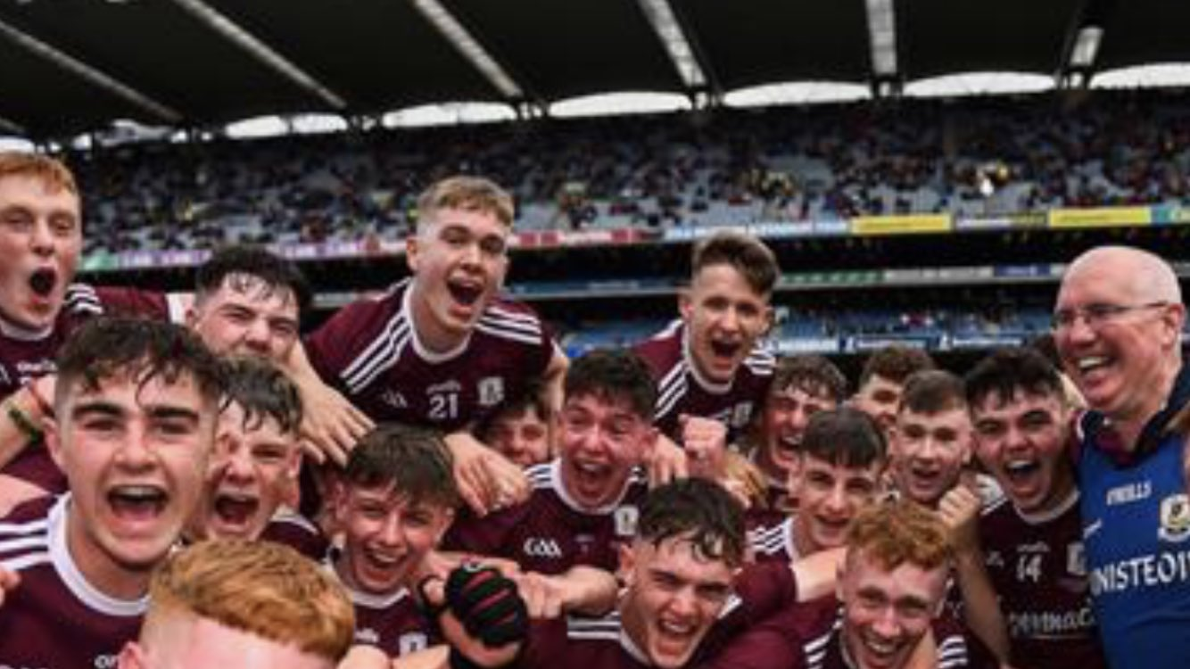 Galway Minor Hurling Team